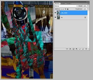Tryb mieszania warstw Photoshopie - Difference (Różnica)