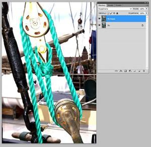 Tryb mieszania warstw Photoshopie - Color Dodge (Rozjaśnianie)