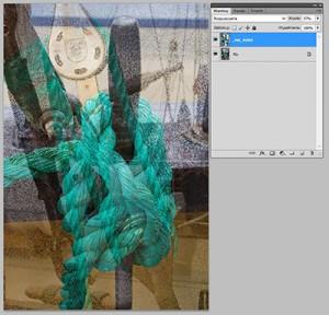Tryb mieszania warstw Photoshopie - Dissolve (Rozpuszczanie)